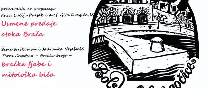 Usmene predaje otoka Brača