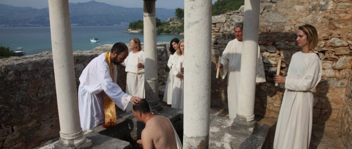 Terra Croatica – Bročko blogo: Starokršćansko krštenje u Lovrečini